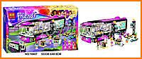 Конструктор аналог Lego Friends 41106 Bela Подружки 10407 Автобусный тур поп-звезды