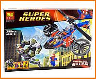 Конструктор аналог LEGO Super Heroes 76016 Bela Спасательный вертолёт Человека-паука арт. 10240