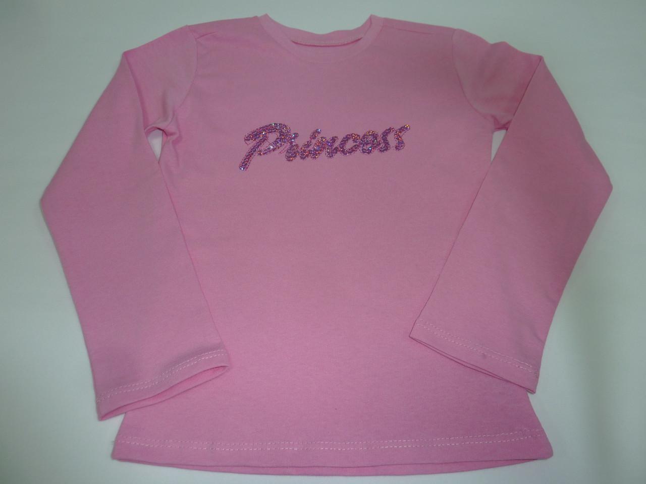 Розовый реглан princess