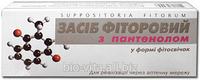 Фитосвечи фиторовые с пантенолом (ФИТОР)