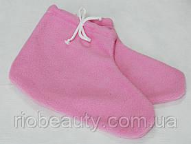 Носочки махровый-флис (пара) для парафинотерапии Розовый