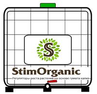 Удобрения жидкие органические ГУМАТ КАЛИЯ торфяной от производителя