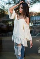 Блузка белая женская свободного кроя голые плечи