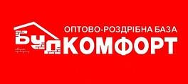 """""""БУДКОМФОРТ""""  В связи с нестабильным курсом валют цены уточняйте у менеджера!"""