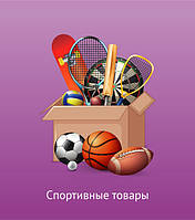Спортивні Товари для Дітей