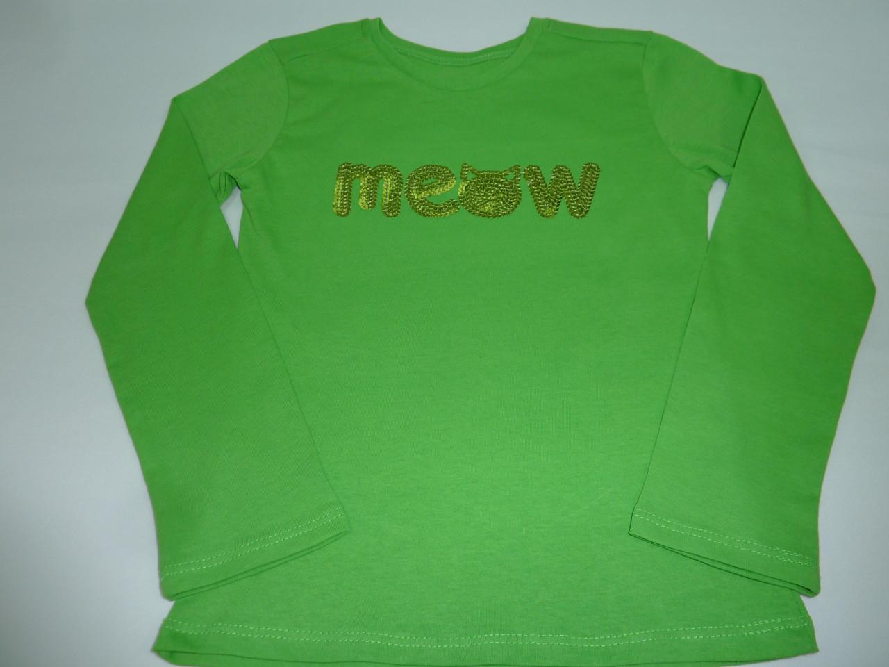 Реглан для девочки meow