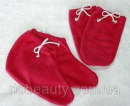 Рукавички + носочки махровий-фліс (пара) для парафінотерапії
