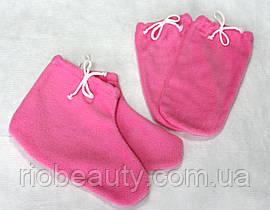 Рукавички + носочки махровий-фліс (пара) для парафінотерапії Рожевий