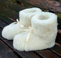 Чуни из натуральной овчины белого цвета 36-41