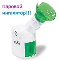 Паровой ингалятор SI-01 Vega