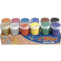 Краски гуашевые Гамма_нов 221035 12цветов Сказочный мир зол+сереб 120мл