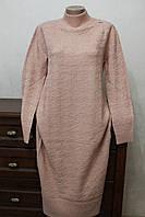 Плаття жіноча стойка 2