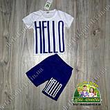 Летний костюм HELLO для мальчика 2 года, фото 2