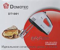 Миксер ручной Domotec DT1002 7 скоростей