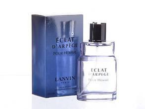 Lanvin Eclat D`Arpege Pour Homme edt 100ml (лиц.)