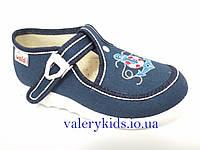 Детские тапочки Waldi арт. Влад 28-128, фото 1