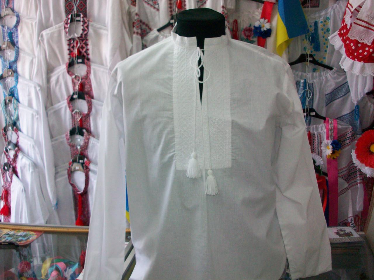 Вишиванка чоловіча  - Франі в Харьковской области
