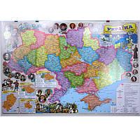 Карта настенная Ипт 77х110 Украина. иллюстрированная карта (ламин) М1:1500000