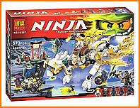 Конструктор Bela аналог LEGO Ninjago 573 деталей арт. 10397