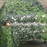 Сетка маскировочная S&S Military зеленая двухцветная.