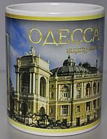 Чашка Одесса