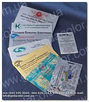 Металлические визитки, клубные и дисконтные карты