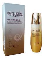 Лосьон (крем) для лица с экстрактом слизи улитки Snail Factor - 110 мл