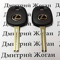 Ключ для Lexus (Лексус) с чипом 4C