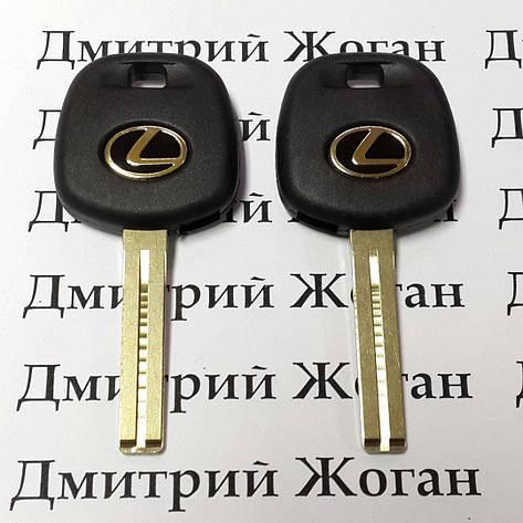 Ключ для Lexus (Лексус) с чипом 4C, фото 2