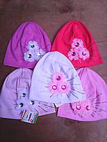 шапочка для девочки трикотажная лучик