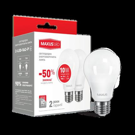Упаковка из 2х led ламп MAXUS A60 10W 4100K 220V E27 Яркий свет, фото 2