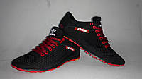 Кроссовки мужские перфорация Adidas (Черные), фото 1