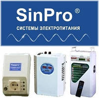 Стабилизаторы напряжения SinPro