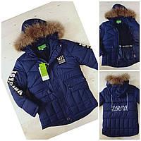 """Куртка детская зимняя с капюшоном на мальчика 110-134 см  """"MALIBU"""" купить оптом в Одессе на 7 км"""