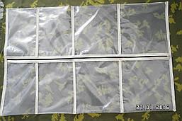 Несессер хозпакет армейский прозрачный полиэтилен 8 карманов