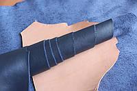 Натуральная кожа для обуви и кожгалантереи синяя арт. СК 2010