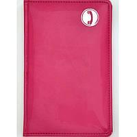 "Алфавитная книжка Leo planner 251417 розовый 111х171мм 112ар ""Vogue"""