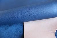 Натуральная кожа для обуви и кожгалантереи синяя арт. СК 2030