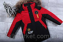 """Куртка детская зимняя на синтепоне на мальчика 104-128 см """"AMD"""" недорого от прямого поставщика"""