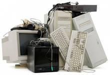 Компютерна техніка бувша у використанні
