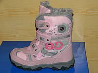 Венгерская мембранная Обувь ТМ «Camo», сапожки для девочки 23,5см 36р.