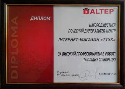 Компания TTSK почетный дилер продукции АЛЬТЕП-ЦЕНТР