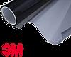 Тонировочная пленка 3M Metallic Shade 25