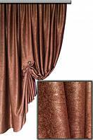 Плотная ткань не пропускающая свет для портьер Блекаут Софт коричневый