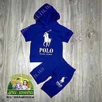 Летний костюм для мальчика Polo