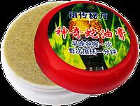 Ранозаживляющая мазь с маслом змеи Гуанья 20 г