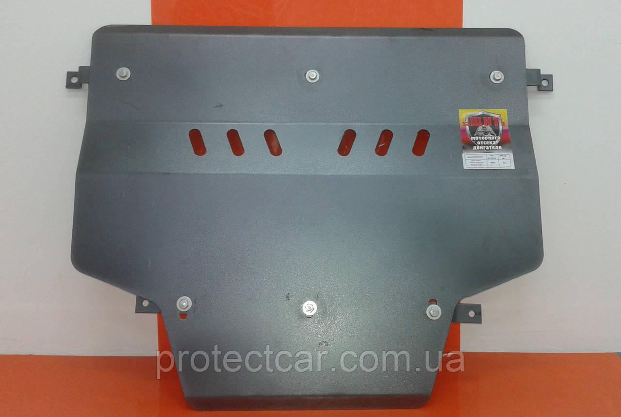 Защита двигателя Nissan PRIMASTAR (Примастар)