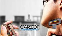 Бритва-кредитка Carzor