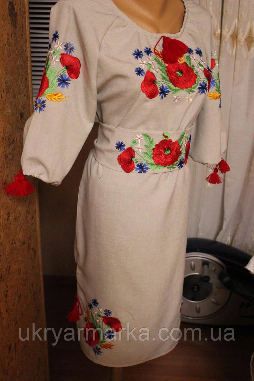 Вишиванка плаття