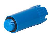 """Заглушка пластиковая с резьбой 1/2"""" длинная синяя"""